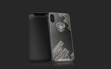 iPhone за 245 000 рублей?
