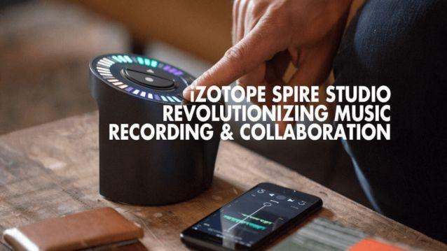 Портативный аудио рекордер Spire Studio - Байон