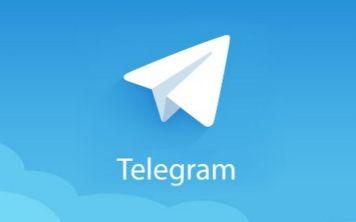 Как найти канал в Telegram ?