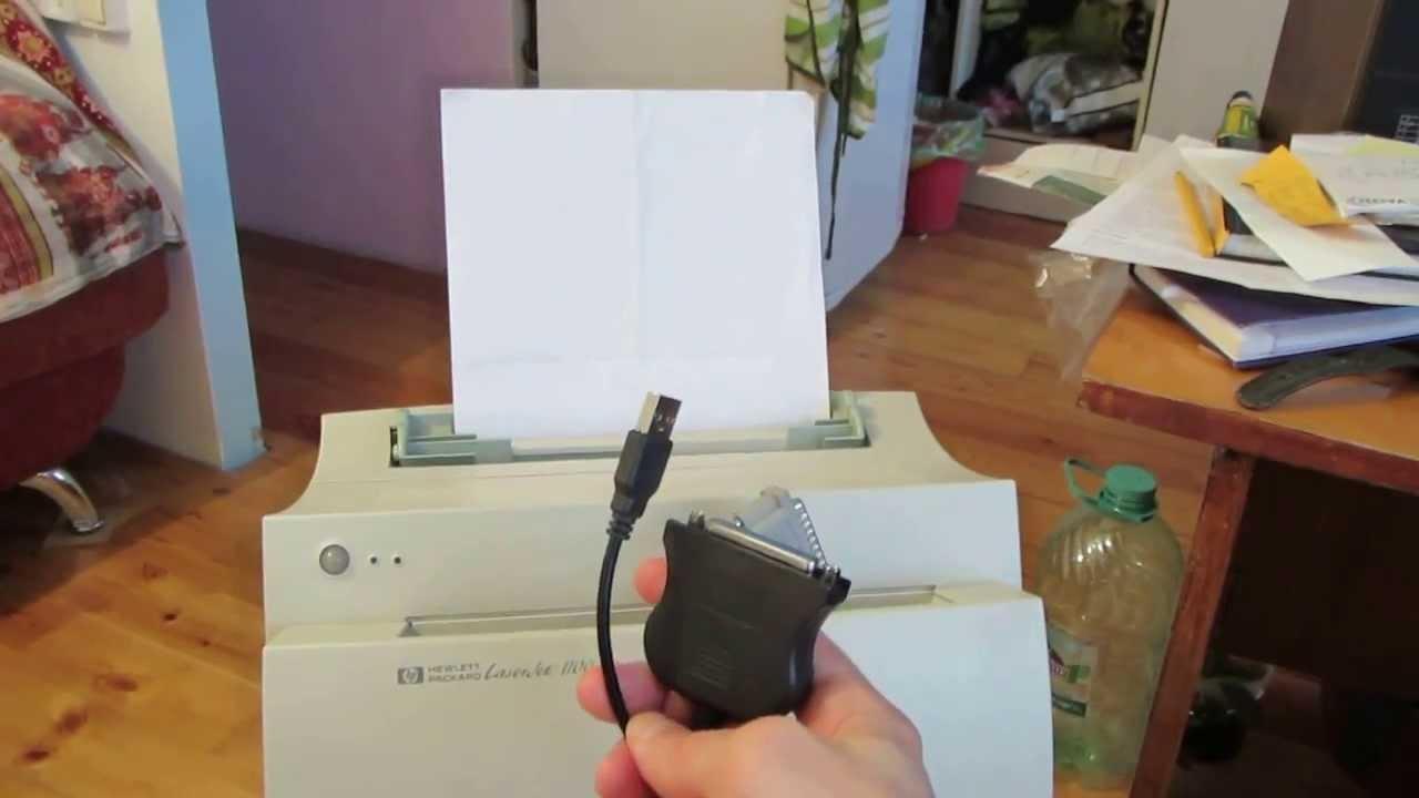 Подключение принтера по локальной сети в Windows 7