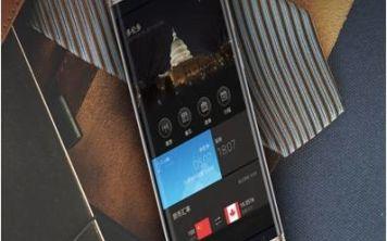 Gionee представляет линейку безрамочных смартфонов