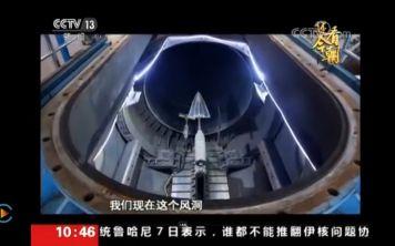 Китай строит самый быстрый воздушный туннель