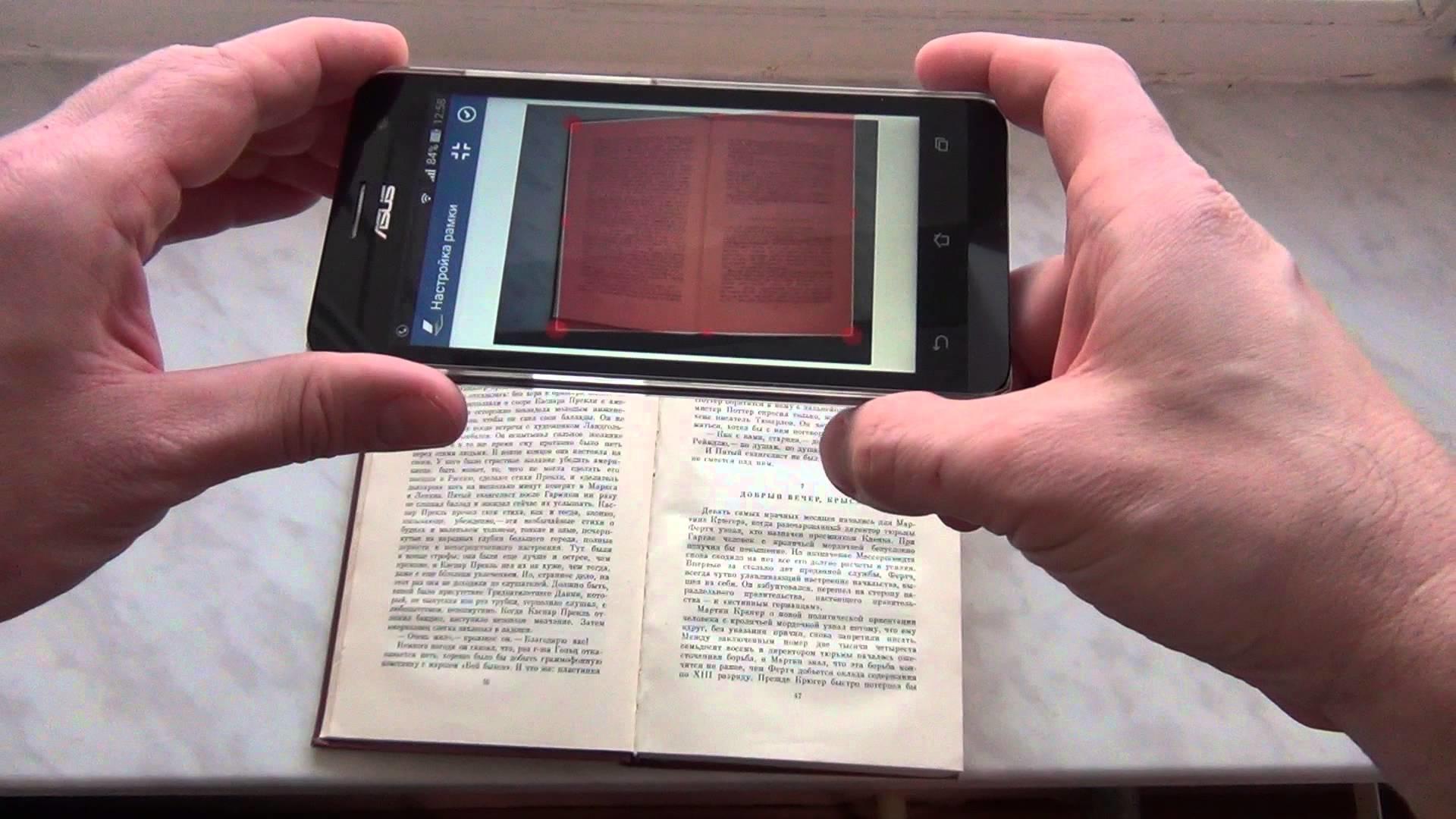 Как сканировать и сохранять документы в PDF с помощью смартфона?