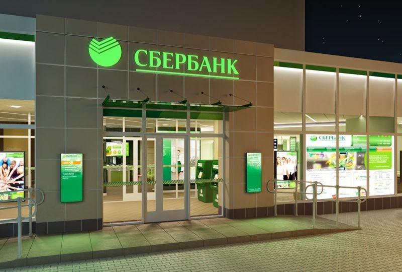 Как восстановить доступ к Сбербанк онлайн?