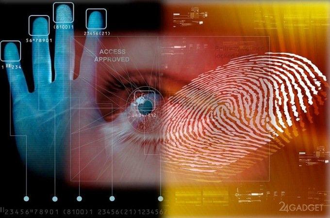 МВД и ФСБ получит доступ к биометрии граждан без их разрешения