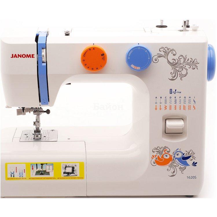 Купить Janome 1620S в интернет магазине бытовой техники и электроники