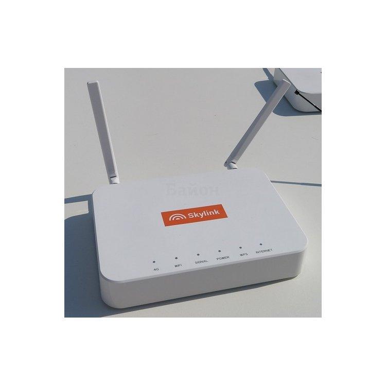 Skylink H1 LTE-450