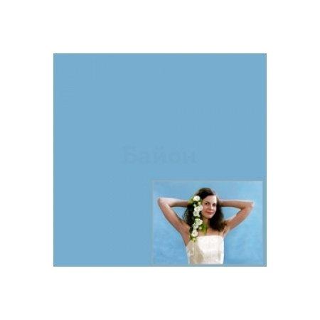 Фото фон 1,4 x 2,0 m голубой