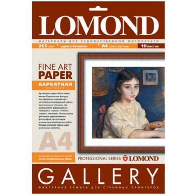 Lomond ART Velour 0911141 Фотобумага, A4, 10, матовая