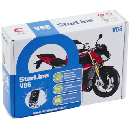StarLine V66 двухсторонняя сигнализация