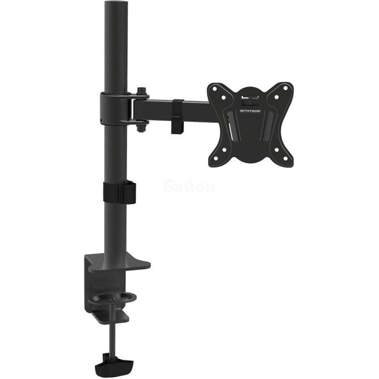 Arm Media LCD-T11