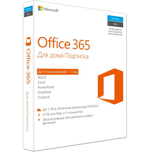 Microsoft Office 365 для дома 6GQ-00738