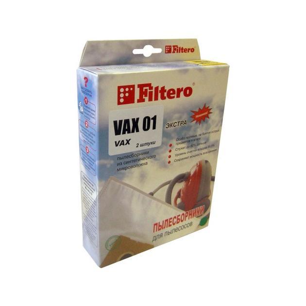 Пылесборники Filtero VAX 01 Экстра пятислойные (2пылесбор.)