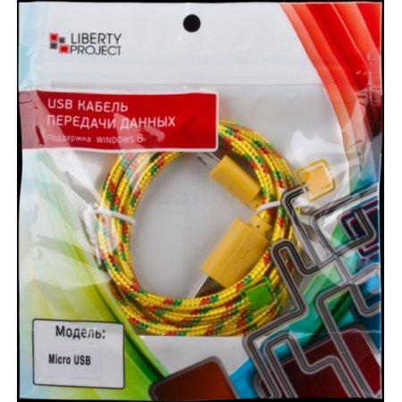 LP USB-micro USB 1м, Микро-USB, USB, Желтый
