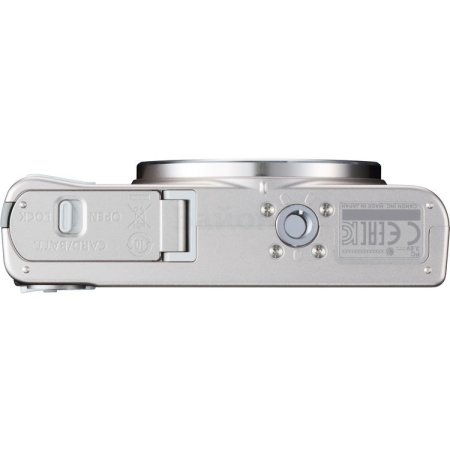 Canon PowerShot SX620 HS Белый