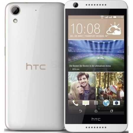 HTC Desire 626G 8Гб, Белый, Dual SIM