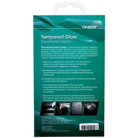 Защитное стекло Onext BQ BQS-5070 Глянцевая