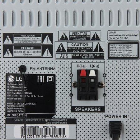 LG CM1560 FM, 2.0, микросистема