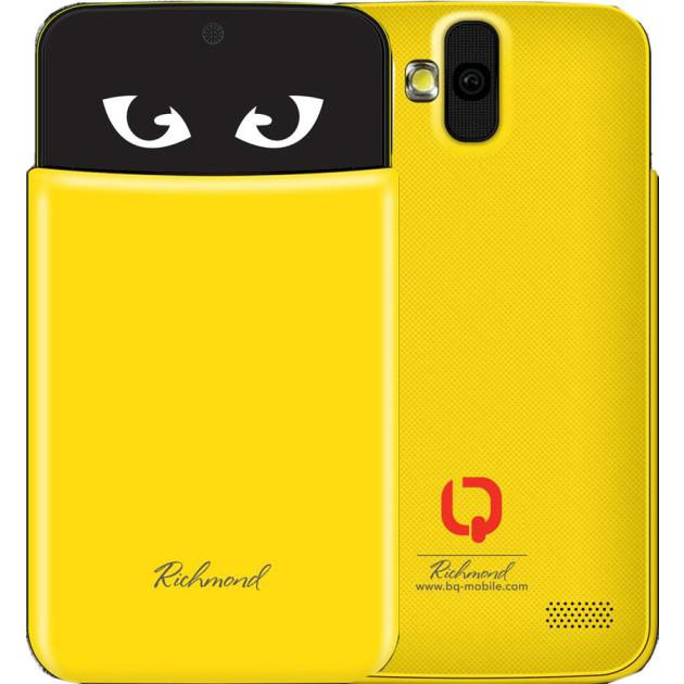 BQ BQS-4550 Richmond Желтый