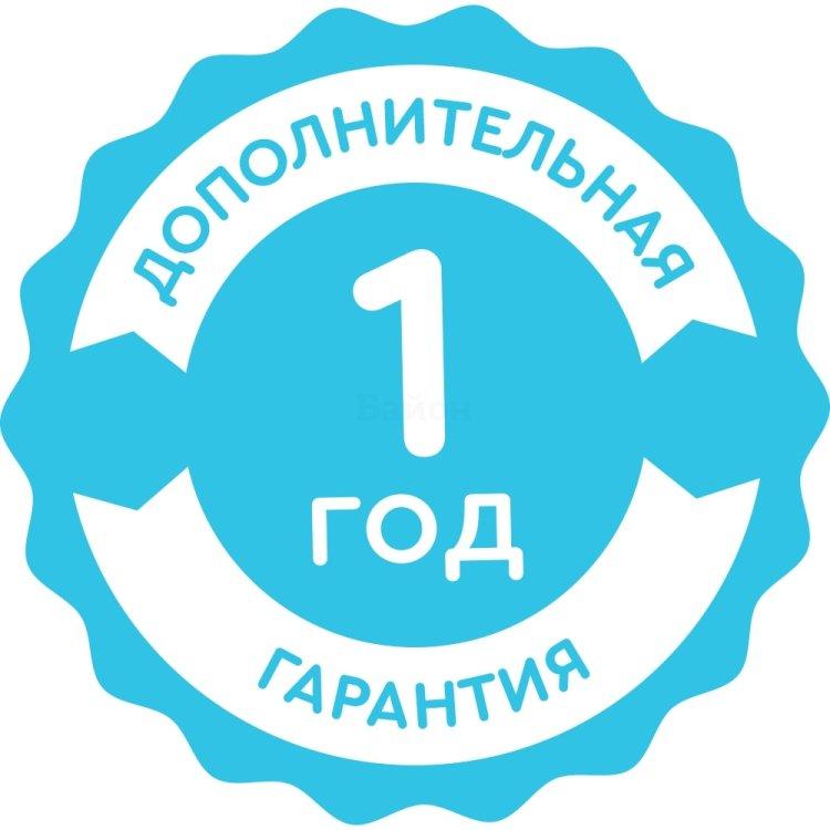 Дополнительная гарантия 1 год 1 год