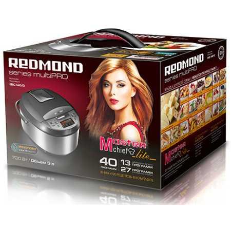 Redmond RMC-M4510 Черный