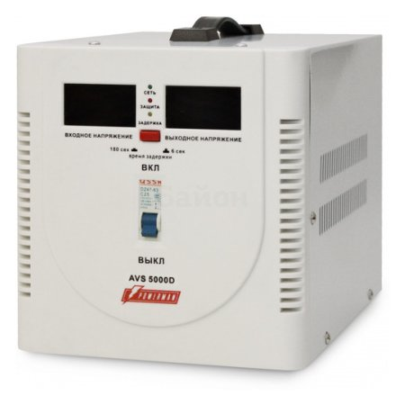 Powerman AVS 5000D 5000ВА