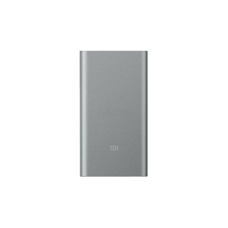 Купить Xiaomi Mi Power Bank 2 10000 Серебристый в интернет магазине бытовой техники и электроники