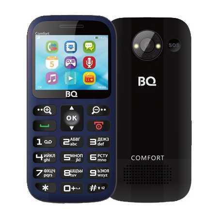 BQ 2300 Comfort Синий