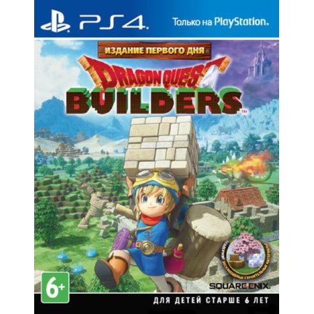 Dragon Quest Builders. Day One Edition Sony PlayStation 4, ролевая
