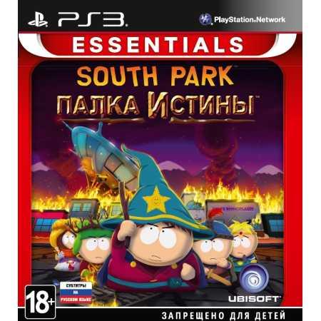 South Park: Палка Истины Essentials