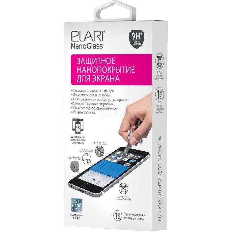 Защитное нанопокрытие Elari, на 3 устройства