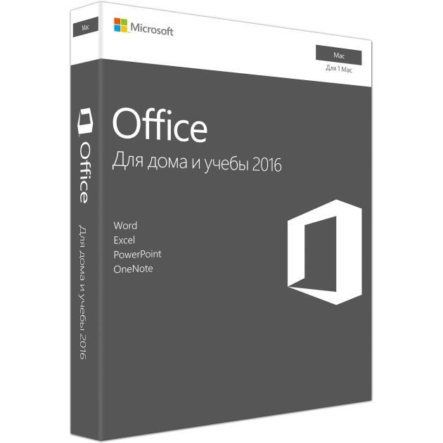 Microsoft Office 2016 для дома и учебы коробочная версия, для Mac
