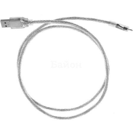 Greenconnect GCR-UA2MCB2-BD2S