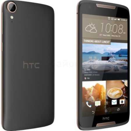 HTC Desire 828 Темно-серый