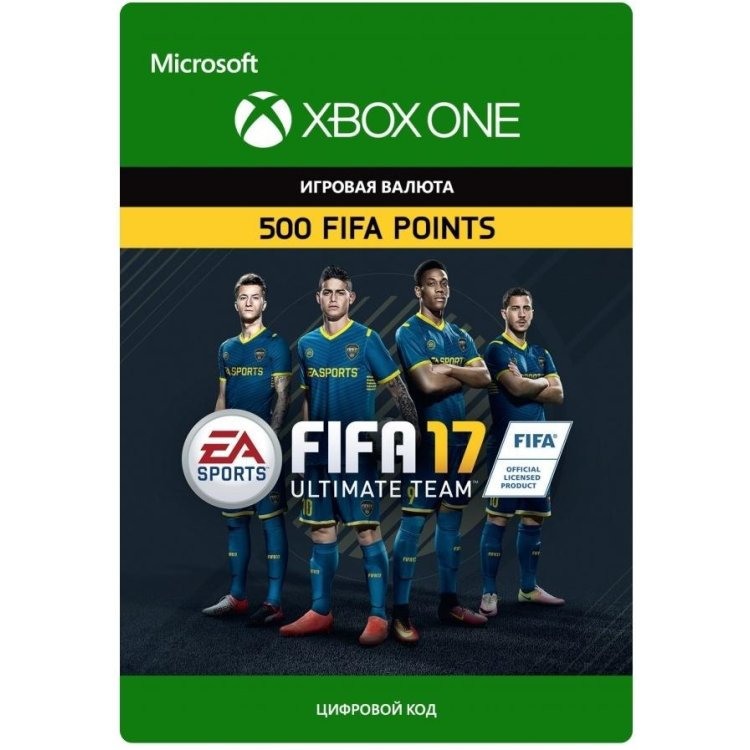 FIFA 17 Ultimate Team Points 500