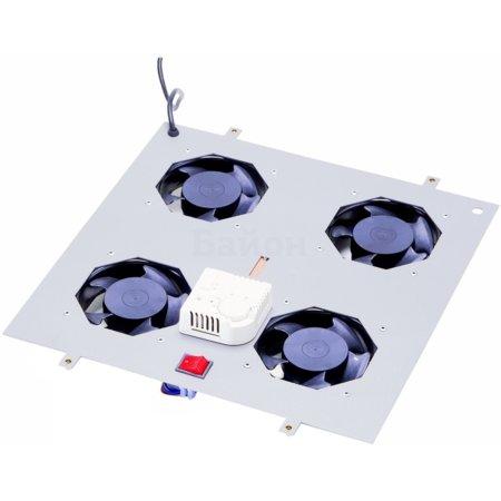 Вентиляторный модуль с 4 вентиляторами и термостатом для шкафов ServerMAX, серый
