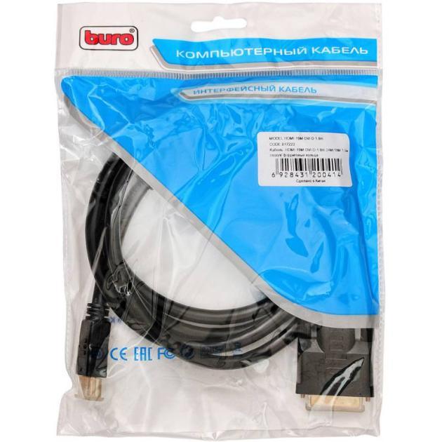 Кабель Buro HDMI-19M-DVI-D-1.8m 24M/19M 1.8м позол/ ферритовые кольца от Байон