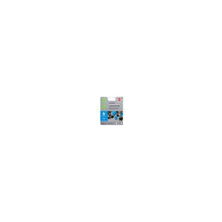 Cactus CS-CLI471XLGY, Картридж струйный, Стандартная, нет