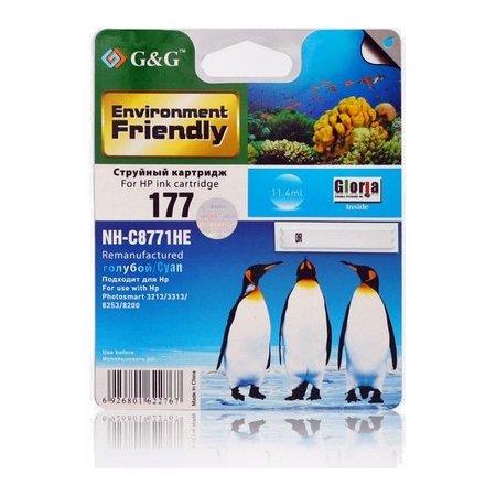 G&G NH-C8771HE Голубой, Картридж струйный, Стандартная, нет