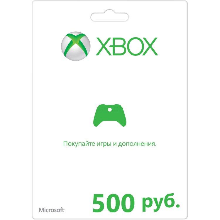 Xbox LIVE: карта оплаты 500 руб