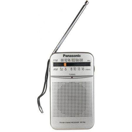 Panasonic RF-P50 Наличие FM, Серебристый