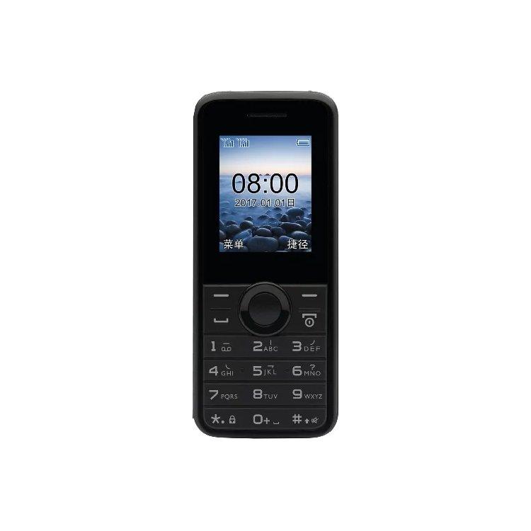 Philips E106 красный, 32Гб, 2 SIM