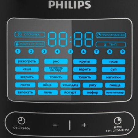 Philips HD4749/03 Черный, 5л