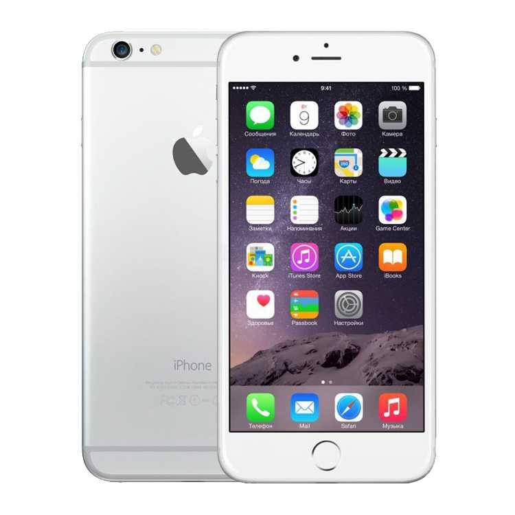 Apple iPhone 6s Plus Как новый 16Гб, 1 SIM, 4G LTE, 3G