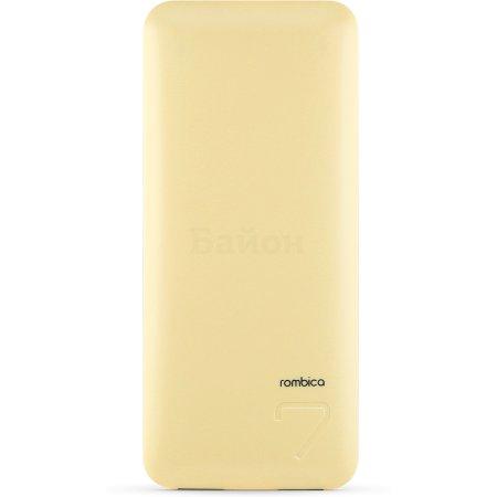 Rombica Neo EX70 Желтый, 7000мАч
