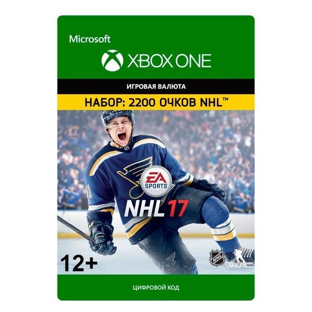 Electronic Arts NHL 17 Набор Очков NHL Ultimate Team 2200 8806188718179