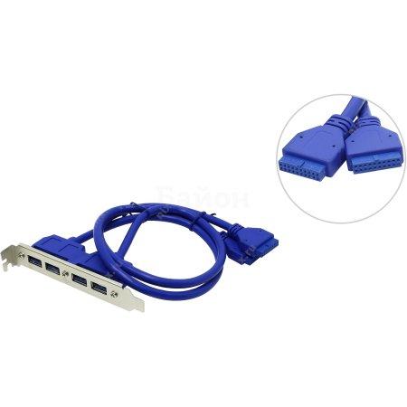 Greenconnect GC-20P2UF2 0.5м, USB-A, Синий
