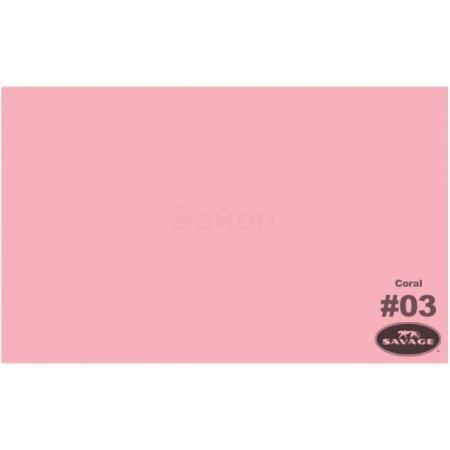 "Фон бумажный Savage 3-1253 WIDETONE CORAL цвет ""Коралловый"" RGB 248-178-186, 1,35 х 11 метров"