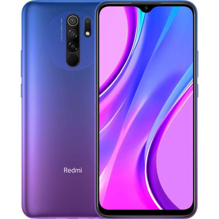Xiaomi Redmi 9 4GB+64GB Purple