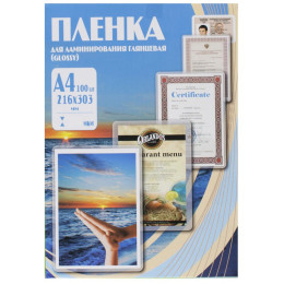 Пленка для ламинирования Office Kit 80мкм A4 (100шт) глянцевая 216x303мм PLP10323